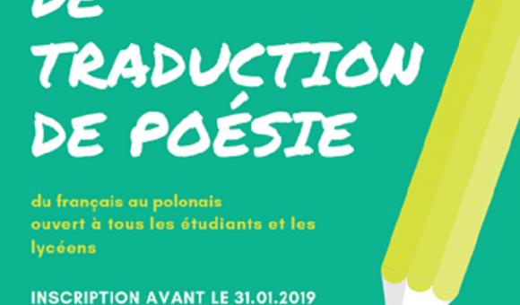 Concours de traduction de poésie belge de Véronique Wautier pour les étudiants et les lycéens