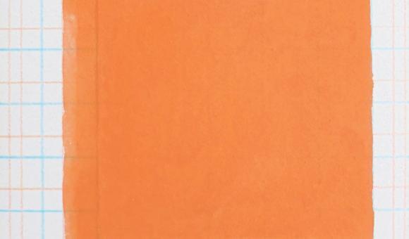 Pierre Gerard, Titre : « erreur majuscule », Année : 2020, Format : 15,2 x 10,4 x 2,5, Technique : bois, linoléum, porte mine, acrylique mate