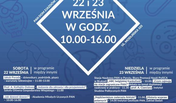 22ème édition du Festival des Sciences SAPERE AUDE à Jabłonna